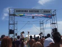 クレンチ&ブリスタ 公式ブログ/Fine Beach Festival 画像2