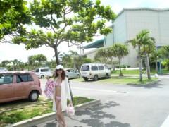 奈々子 公式ブログ/トロピカルビーチ 画像1
