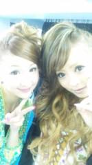 奈々子 公式ブログ/ゆみぴさん☆ 画像1