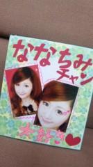 奈々子 公式ブログ/まいちちゃんからプレゼント 画像1