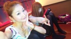 奈々子 公式ブログ/ちみりんの会〜☆ 画像1