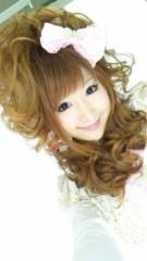 奈々子 公式ブログ/はじめまして 画像1