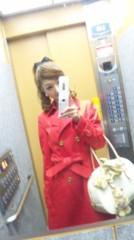 奈々子 公式ブログ/COACH☆ 画像1