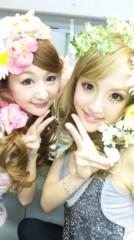 奈々子 公式ブログ/水谷絵理ちゃんと☆ 画像1