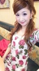 奈々子 公式ブログ/かおりんのワンピ☆ 画像1