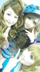 奈々子 公式ブログ/きょうのageha ☆ 画像1