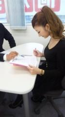 奈々子 公式ブログ/トライでお勉強の巻☆ 画像2
