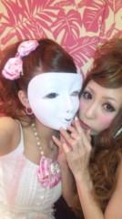 奈々子 公式ブログ/ちみりん仮面舞踏会☆ 画像2