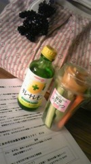 奈々子 公式ブログ/撮影の朝。。 画像1
