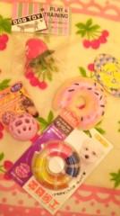 奈々子 公式ブログ/コムのおもちゃU^ ェ^U 画像1