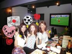 奈々子 公式ブログ/W杯 画像2