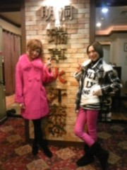 奈々子 公式ブログ/春服について☆ 画像1