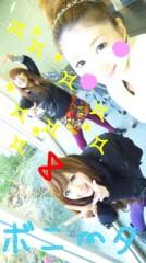 奈々子 公式ブログ/ボニメン☆ 画像1