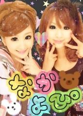 奈々子 公式ブログ/プリクラ撮ったんだけど。。 画像1