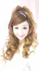 奈々子 公式ブログ/朝からやってます☆ 画像1