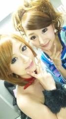 奈々子 公式ブログ/agehaオフショット☆ 画像1