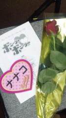奈々子 公式ブログ/11:30〜ボニータ最終回見てね☆ 画像2