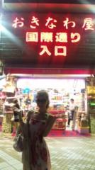 奈々子 公式ブログ/国際通り 画像1