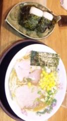 奈々子 公式ブログ/いやーん(>_<) 画像1