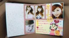奈々子 公式ブログ/まいちちゃんからプレゼント 画像2