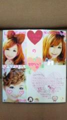 奈々子 公式ブログ/まいちちゃんからプレゼント 画像3