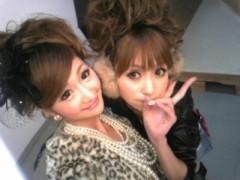 奈々子 公式ブログ/ハコニワ始めました☆ 画像1