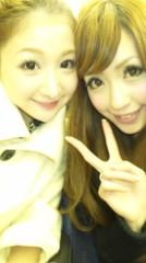 奈々子 公式ブログ/寝てました(>_<) 画像1