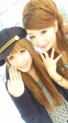 奈々子 公式ブログ/ネイルサロンで遭遇☆ 画像1