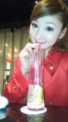 奈々子 公式ブログ/さつまいもフォンデュ☆ 画像2