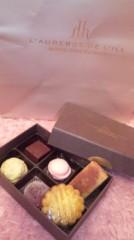 奈々子 公式ブログ/小菓子のお土産 画像1