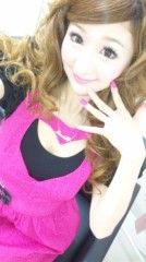 奈々子 公式ブログ/ただいま名古屋☆ 画像1