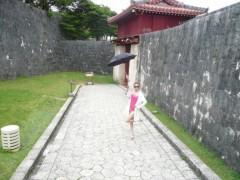 奈々子 公式ブログ/首里城 画像1