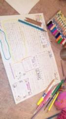 奈々子 公式ブログ/ぬり絵できましたぁ 画像1