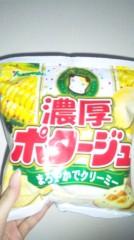 奈々子 公式ブログ/いま新幹線☆ 画像1
