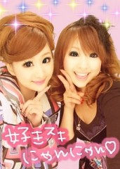 奈々子 公式ブログ/プリクラ撮ったんだけど。。 画像2