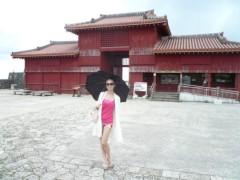 奈々子 公式ブログ/首里城 画像2