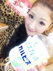 奈々子 公式ブログ/さっそく更新(≧∪≦) 画像1