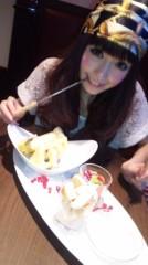奈々子 公式ブログ/LOUVRE〜ルーブル〜 画像1