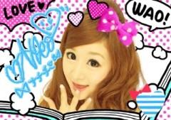 奈々子 公式ブログ/ひとりでプリクラ 画像2