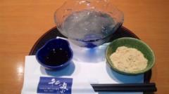 奈々子 公式ブログ/ママと和食ランチ 画像2