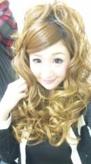 奈々子 公式ブログ/新宿マルイワンにいます☆ 画像1