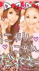 奈々子 公式ブログ/ぴよぴよ。。☆ 画像1