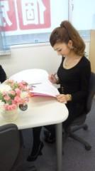 奈々子 公式ブログ/トライでお勉強の巻☆ 画像1