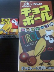 岡和田美沙 公式ブログ/チョコボール 画像1