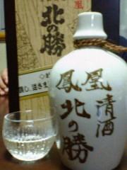 岡和田美沙 公式ブログ/お酒 画像1
