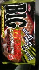 岡和田美沙 公式ブログ/ポッキー 画像2