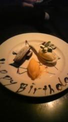 岡和田美沙 公式ブログ/お祝い 画像1