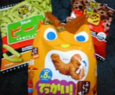 岡和田美沙 公式ブログ/お菓子 画像1
