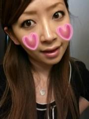 岡和田美沙 公式ブログ/最悪 画像1