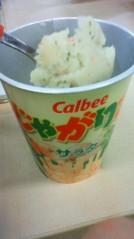 岡和田美沙 公式ブログ/ポテトサラダ 画像1